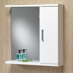 Richmond Mirror with Cabinet, Shelf & Light - 650mm to 750mm